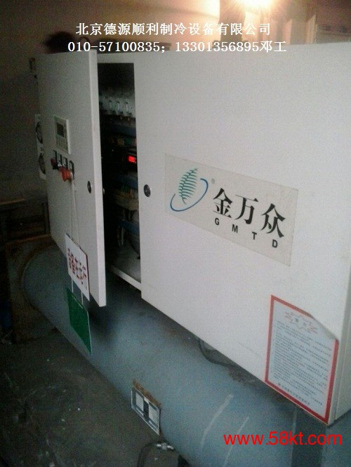 北京中央空调托管服务