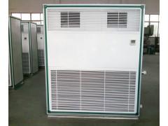 立柜式空调器