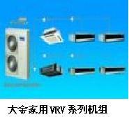 大金家用VRV系列空调机组