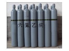 R116六氟乙烷