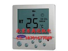 豪华型高档液晶中央空调温控器