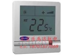 开利数字温控器TMS720A, 开利液晶显示温控器