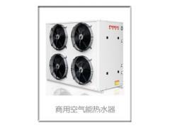 芬尼克兹空气能热水机