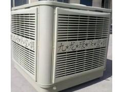 北京环保空调