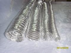 铝箔钢丝软管