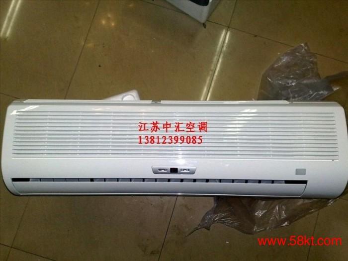 壁挂式水空调