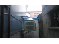 北京网吧专用水冷空调