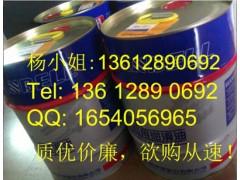 汉钟制冷压缩机专用冷冻油b01