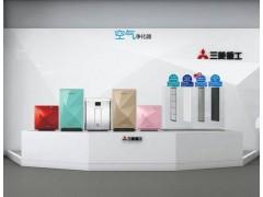 苏州三菱重工空气净化器