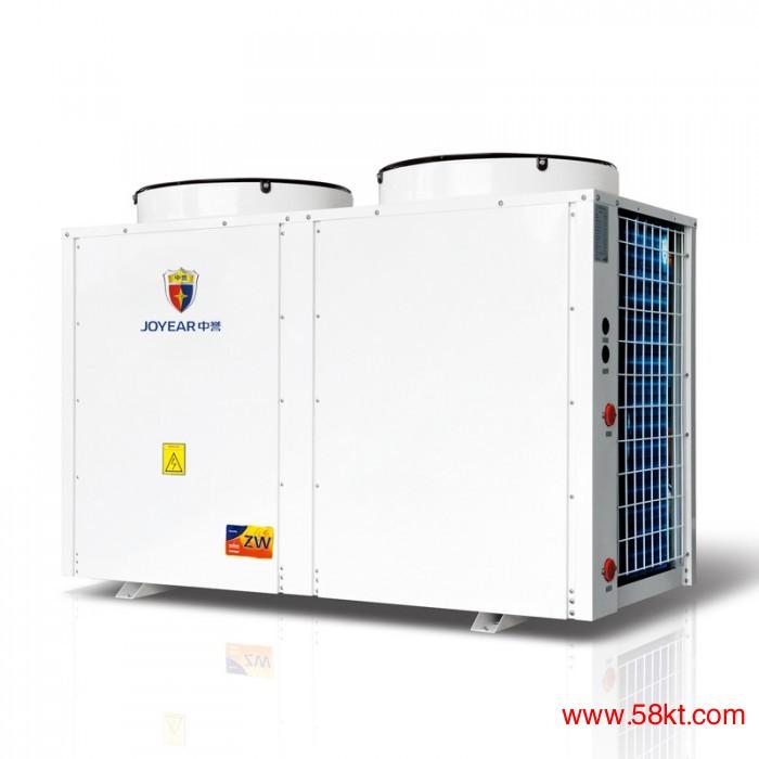 中誉工业用高温空气能热水机组