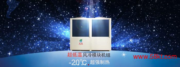 长虹工业高温型热水机组