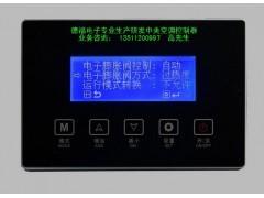 低温增焓+电子膨胀阀风冷模块控制器
