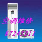 海尔空调故障代码E9