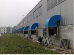 北京冷气机水冷空调冷风机