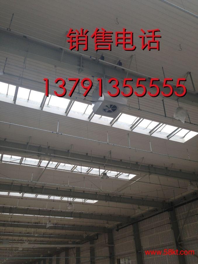 高大空间供暖机组QFNL1宇捷