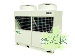 麦克维尔高能效模块式风冷冷水/热泵机组