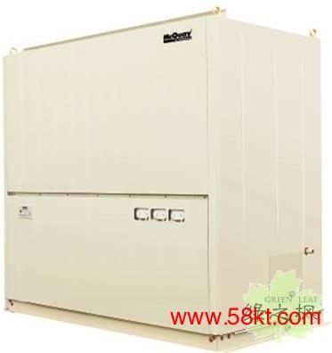 """麦克维尔MWCP""""旋风""""系列水冷柜机"""