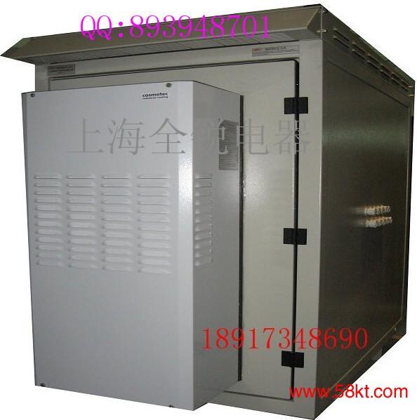 户外机柜工业精密空调制冷