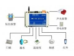 微型ONE-100机房监控系统