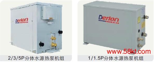 别墅型水源热泵一体机