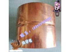 紫铜直接, 22*1.0mm