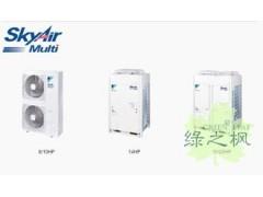 大金SkyAir商用中央空调