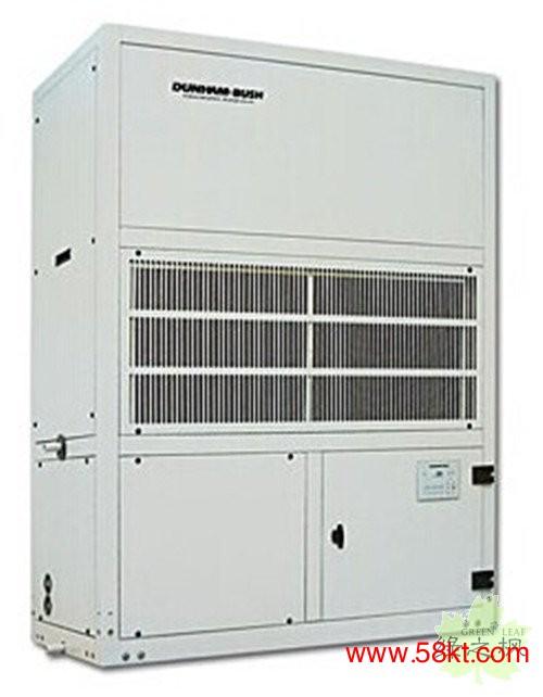 顿汉布什水冷柜式空调机组