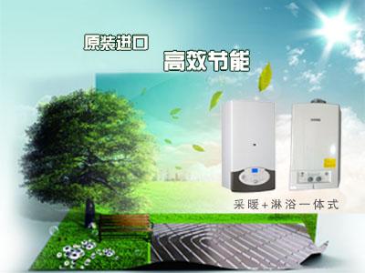 上海泽渊环境工程有限公司