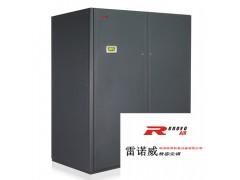 数据中心机房专用精密空调