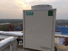 商用循环式热水机组