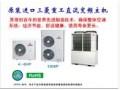 苏州三菱重工中央空调kx6系列