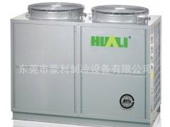 别墅风冷热泵机组