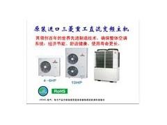 三菱重工K标变频空调