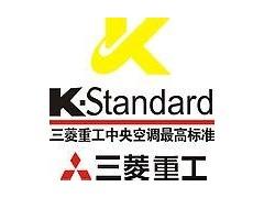 深圳三菱重工中央空调