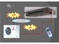 苏州三菱重工UI明星系列变频风管机