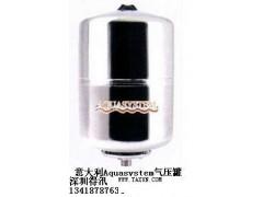 不锈钢压力罐