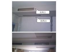 成都家用东芝中央空调三室一厅
