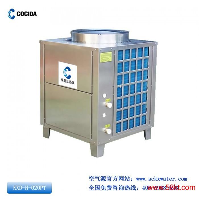 四川成都商用酒店热水器