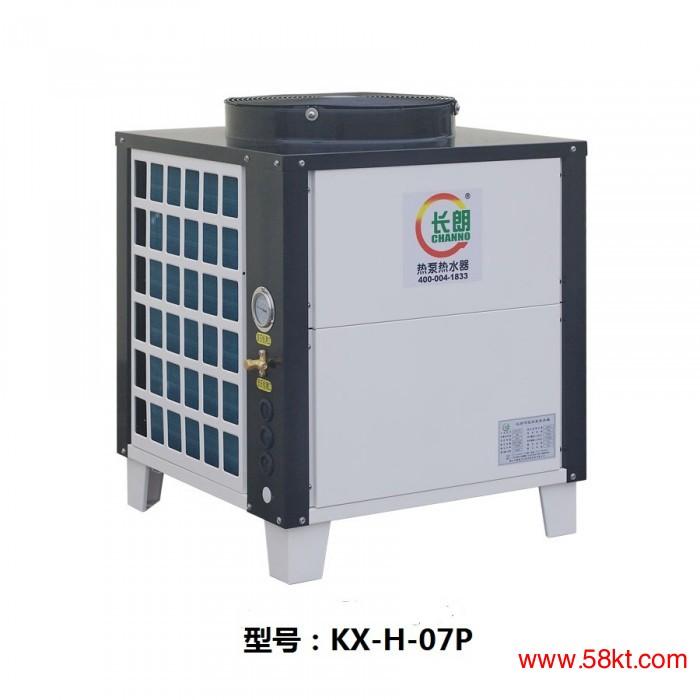 成都商用即热式电热水器
