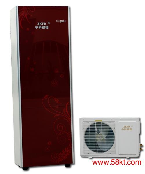 空气能热水器尊贵系列—热水节能