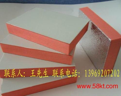 单双面彩钢挤塑风管