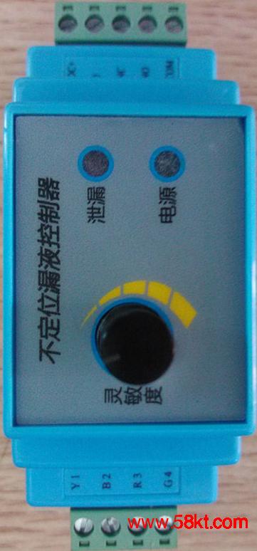 不定位漏水控制器