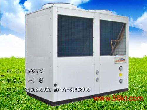 西莱克超低温空气源热泵