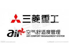 三菱重工空调KX6-Q