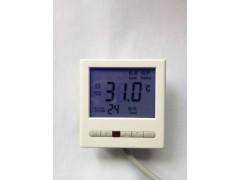 网络温控器