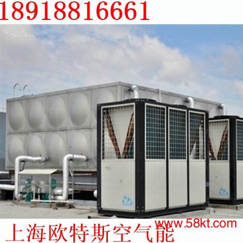 浴室空气能热水工程