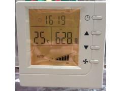 新风换气机湿度控制器新风开关
