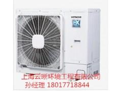 日立空调EX-PRO系列