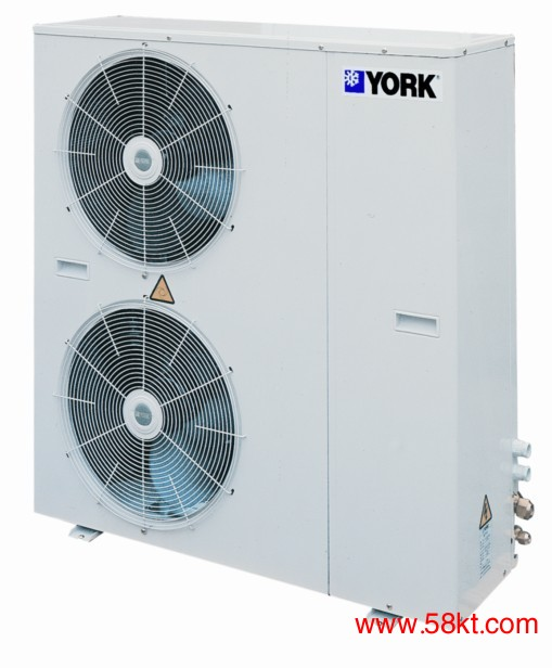 分体式定频商用空调
