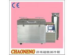 液氮超低温试验箱